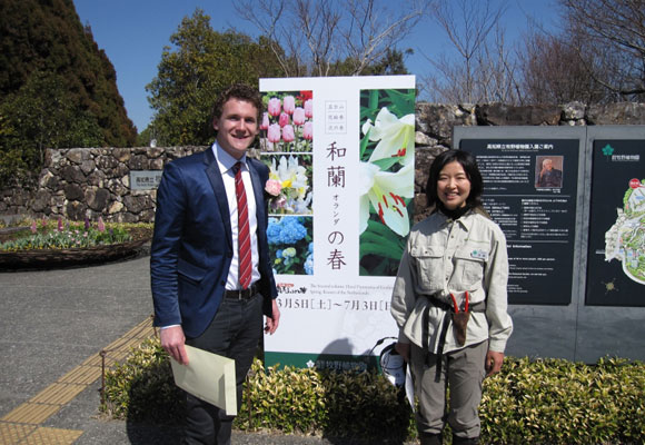 """Spring flowers of the Netherland""start in Makino Botanical Garden(Mar. 8th, 2011)"