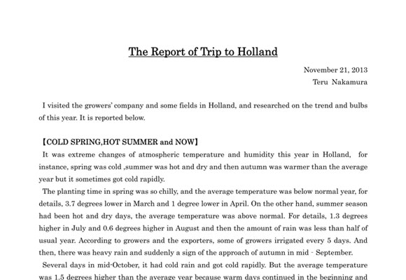 Report of Trip to Holland(Nov.21.2013)
