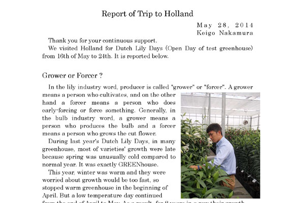Report of Trip to Holland(May 28, 2014)