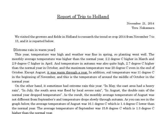 Report of Trip to Holland (Nov 21, 2014)