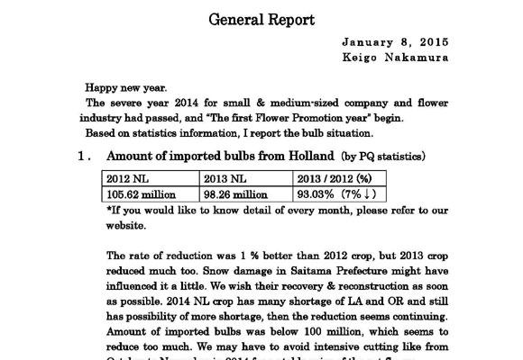General Report(Jan 8, 2015)