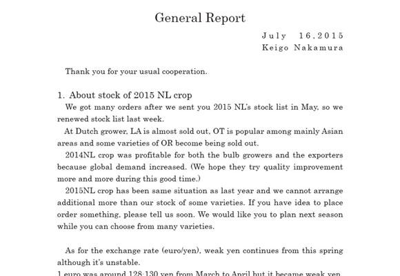 General Report(Jul 16, 2015)