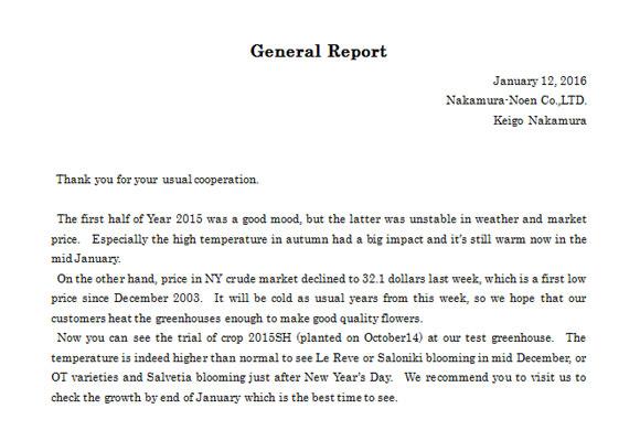 General Report(January12, 2016)