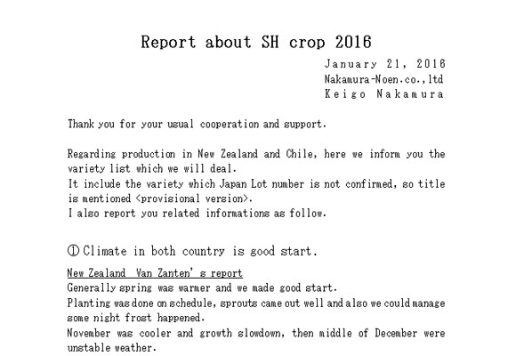 Report about SH crop 2016(January21, 2016)