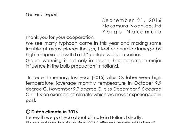 General Report(September21st, 2016)