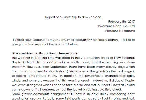 Report of business trip to New Zealand(February8th, 2017)