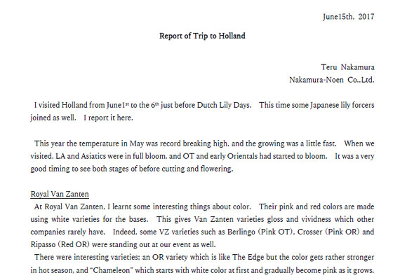 Report of Trip to Holland(June15th, 2017)