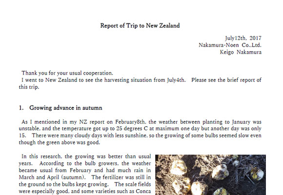 Report of Trip to New Zealand(July12th, 2017)