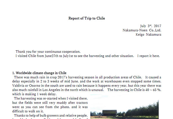 Report of Trip to Chile(July3rd, 2017)