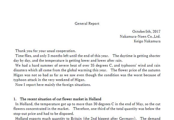 General Report(October5th, 2017)