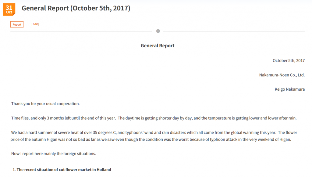 General Report (October 5th, 2017)