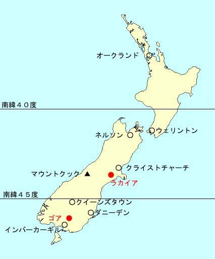 ニュージーランド出張報告(2004/4/2)