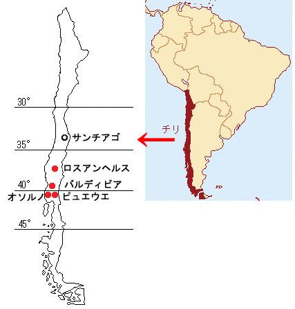 チリ出張報告(2004/06/16)