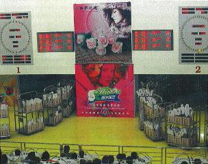 「メードインチャイナ(中国産)に関する疑問」(2006/1/23)