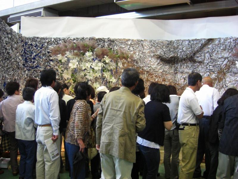 ジャパンフラワーフェスティバルも大盛況!!(2008/5/21)