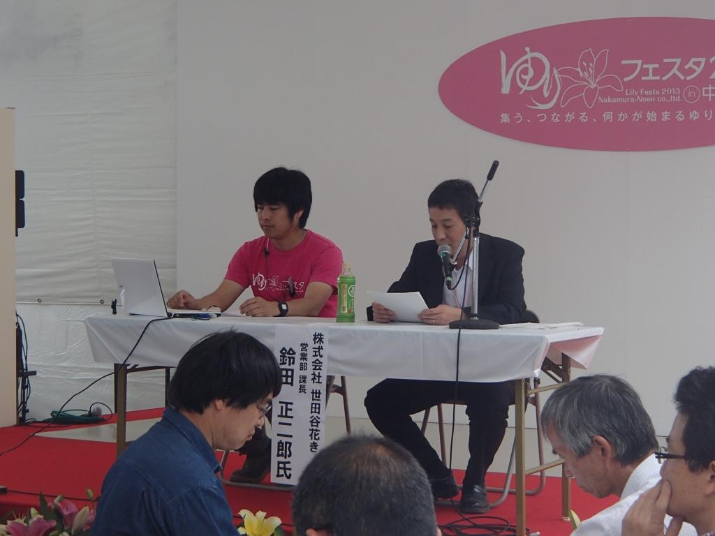 ゆりフェスタ2013 二日目(2013/6/6)