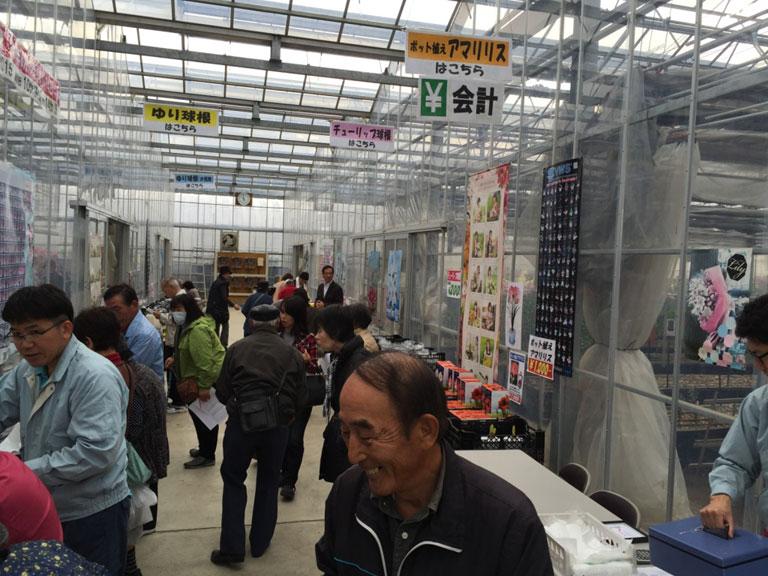 2014年試験農場一般公開 兼 秋植え球根バザール開催の御礼!(2014/11/24)