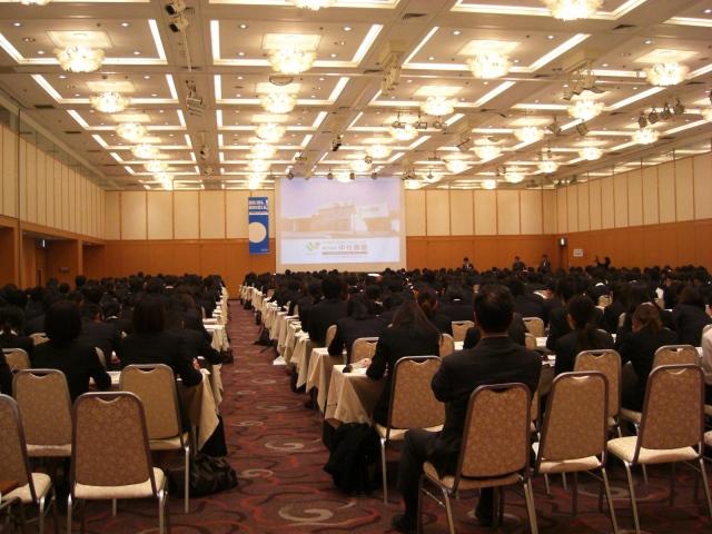 高知先端パワー企業グループ就職セミナー (2009/12/28)