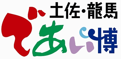 09NZ産サナ開花!(2010/1/6)