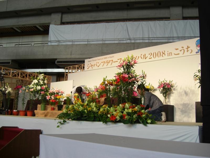 趣味の園芸 ~優雅に開花 ユリの世界~ 放送日時のお知らせ(2008/5/28)